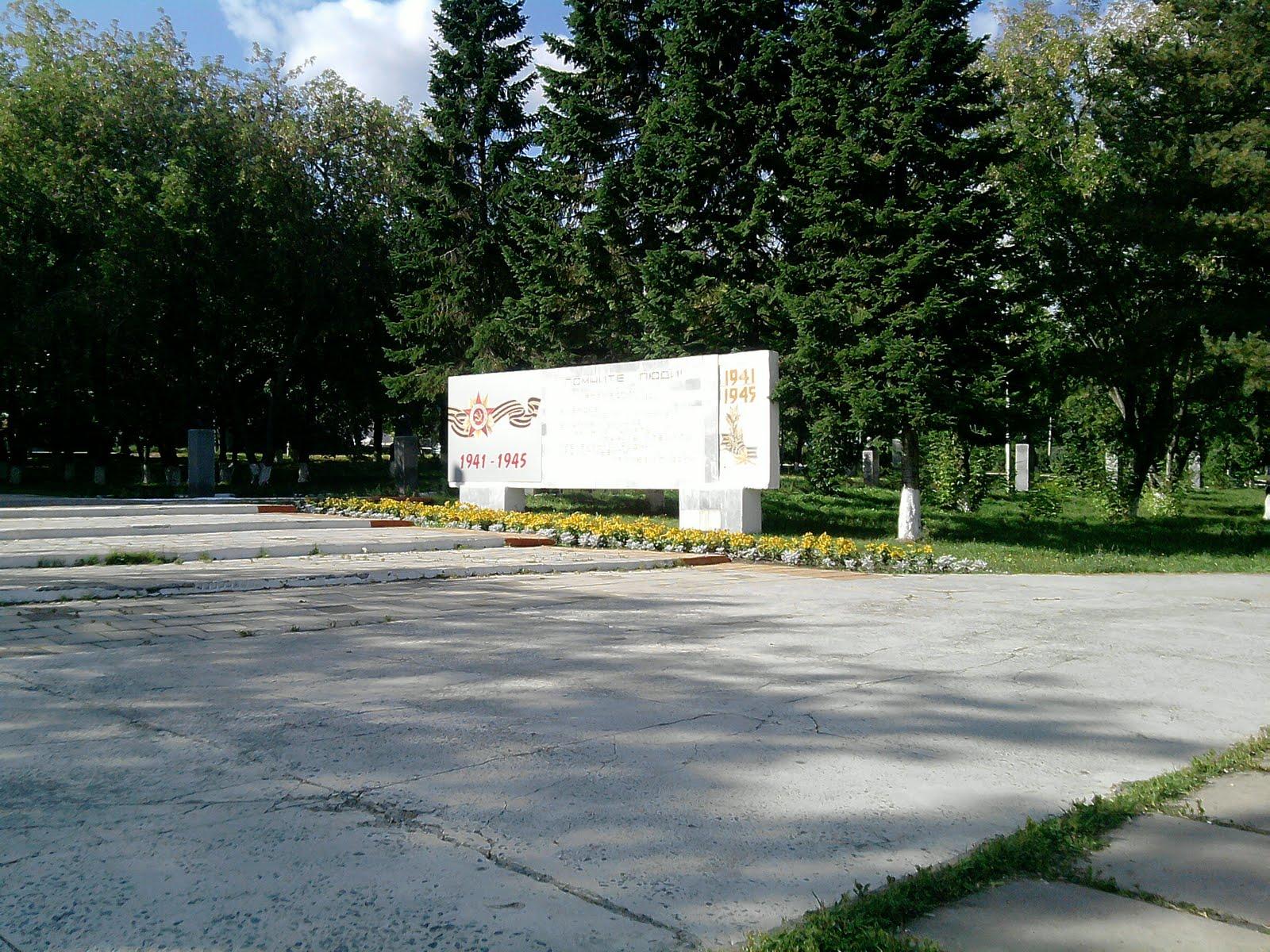 Блог Лысьва: кинотеатр в Лысьве ЛМЗ Синема